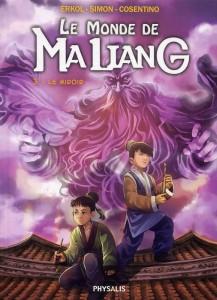 physalis - malyang 3