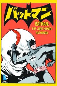 batman the jiro kuwata