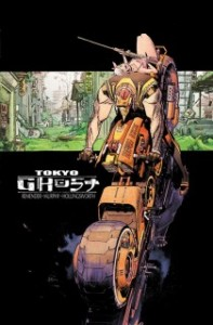 TokyoGhost_011-210x319