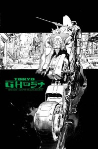 IMAGE GIANT SIZED ARTISTS PROOF ED TOKYO GHOST (MR)
