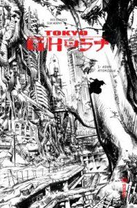 img_comics_9698_tokyo-ghost-tome-1-n-b